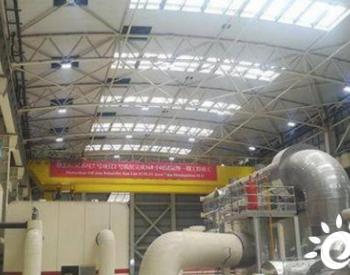 中国企业在海外投资建设的单机容量最大、拥有自主知识产权的火电机组全面竣工