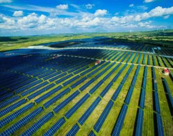 一毛钱一度电:中国光伏改变世界的力量