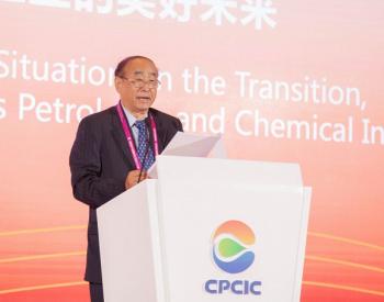 李寿生:全面提升行业核心竞争力 加速建设石油化工强国