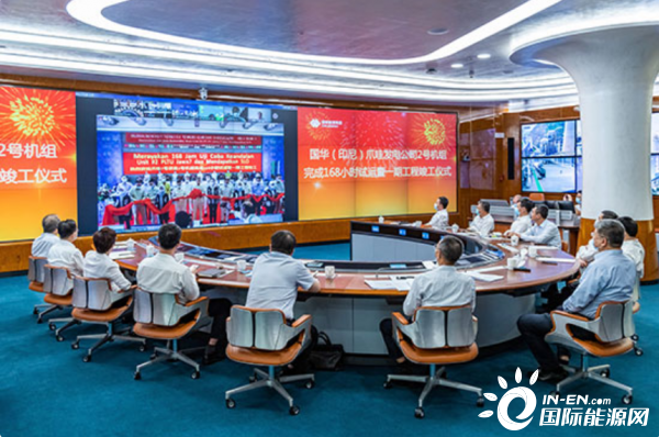中国企业在海外投资建设的最大单机火电机组全面竣工