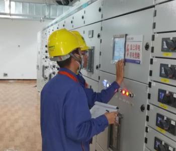 世界首条清洁能源通道再添4座新能源电源站
