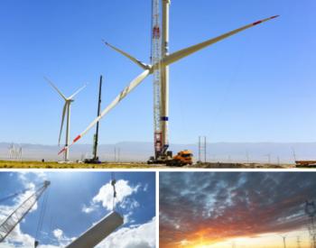 青海海西州诺木洪350兆瓦<em>风电</em>项目140套塔筒顺利完成吊装
