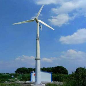 兰州蓝润1000W养殖用小型风力发电机安全稳定