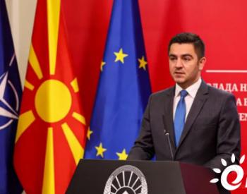 北马其顿:即将招标400MW光伏和160MW风电