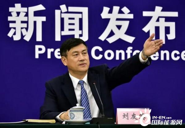 生态环境部刘友宾:我国已成为全球配额成交量第二大碳市场