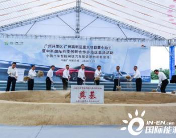 小鹏汽车再获40亿元融资,于广东广州新增广州智造基地