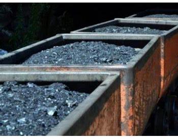 2020年<em>俄罗斯煤炭</em>产能预计下降10.5%至3.95亿吨