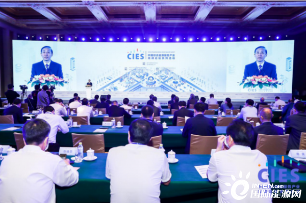 中国综合能源服务产业高峰论坛系列活动成功举办