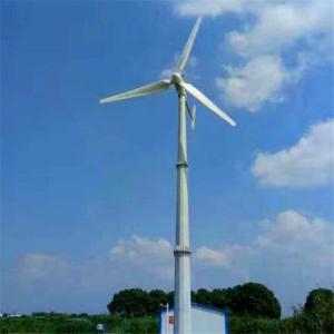 内蒙古蓝润2KW离网家用风力发电机草原牧场用小型风力发电机