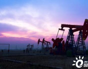 <em>吉林油田</em>体积压裂助难采储量效益开发