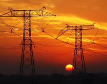 """新能源发展理念下能源转型和""""十四五""""电力该"""