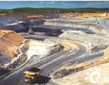煤矿智能化建设的<em>兖煤澳洲</em>经验