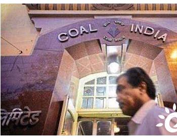 招标 | 印度煤炭公司启动首个煤制甲醇工厂全球招标