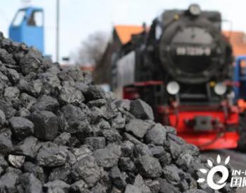 波兰将在2049年之前逐步退出煤矿<em>开采</em>