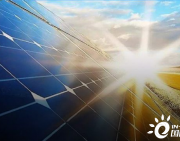 """""""十四五""""能源规划能为光伏行业带来新成长周期吗"""