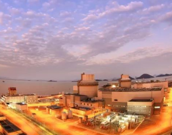 田湾核电站:5号机组上网电价为0.391元/千瓦时
