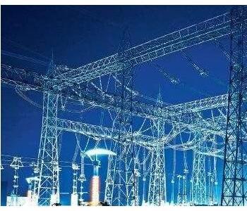 """三问三答!国家发改委就""""获得电力""""服务水平意见进行解读!"""