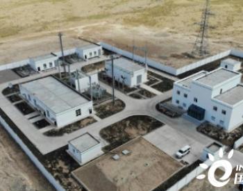 哈萨克斯坦札纳塔斯100MW风电项目首批风机并网发