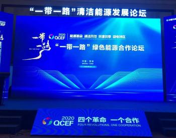 三江之源绿电赋能  峡光清风绘就青海清洁能源高质