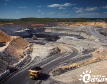 山东煤矿智能化建设的<em>兖煤澳洲</em>经验