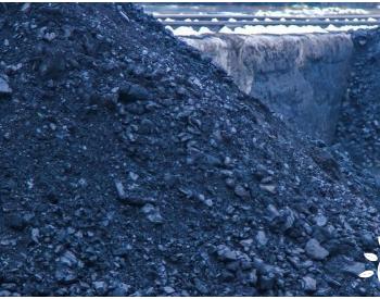 今年以来塔吉克斯坦<em>煤炭</em>产量累计超120万吨