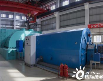 建龙西钢80兆瓦余气余热综合利用自备发电项目一期并网发电