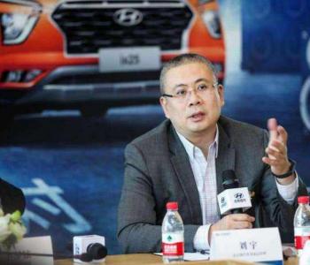 北汽新能源刘宇:数字化将使电动汽车发生颠覆性的改变