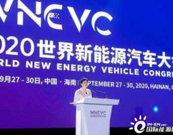 国家市场监管总局发布新能源汽车和充电基础设施有关的国家计量技术规范121项