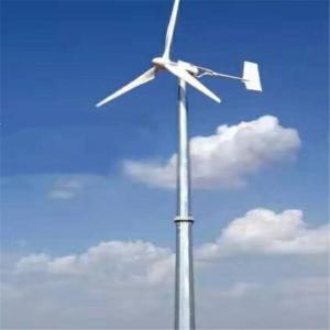 河南5KW足功率发电机养殖用风力发电机