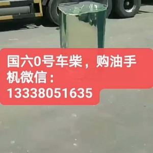 苏州柴油公司,苏州国六柴油配送