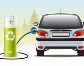 海南新能源汽车新政已开启 1万元购车补贴将放开人数限制