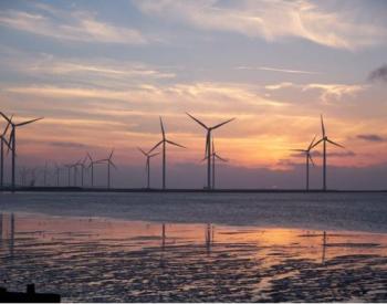 风电制氢将替代50%<em>天然气</em>