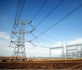 《关于加强电力行业<em>危化品</em>储存等安全防范工作的通知》政策解读
