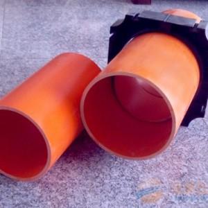 山西安康厂家直销cpvc电力管 cpvc电力管价格 规格齐全