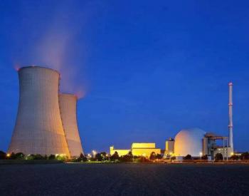 """俄罗斯为何向<em>埃及</em>""""兜售""""核电?"""