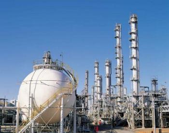 《中国<em>天然气发展</em>报告(2020)》发布