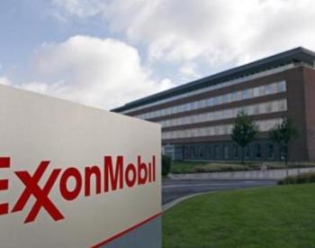 历史性时刻!一家新能源公司市值超越<em>石油巨头</em>埃克森美孚