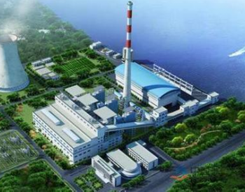 几内亚建设天然气<em>发电</em>厂<em>项目</em>