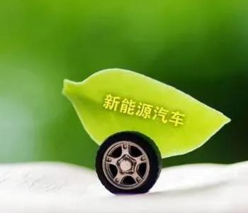 中国新能源汽车发展报告2020:穿越疫情的至暗时刻