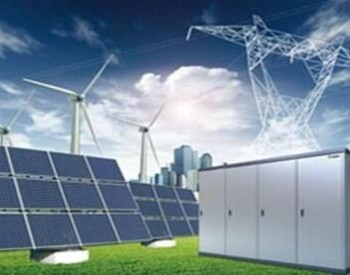 未来5年规划200万千瓦,储能被列入广东新能源战略新兴产业行动计划