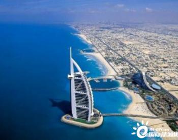 阿联酋:从石油经济向知识科技经济转型