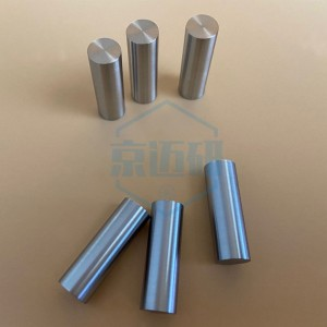 钨靶材W靶材磁控溅射靶材电子束镀膜蒸发料