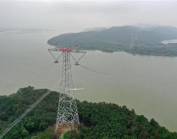 雅中至江西特高压直流输电线路跨越赣江