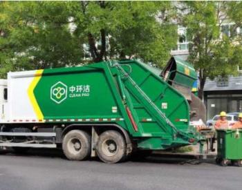 双节坚守!山东烟台市区8天累计处理生活垃圾20462吨
