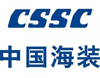 CWP2020:中国海装机型信息抢先看