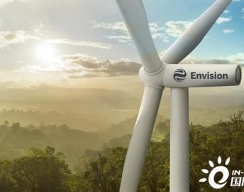 CWP2020:远景能源机型信息抢先看