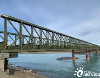 阿根廷LB水电站贝雷桥主桥顶推施工完成