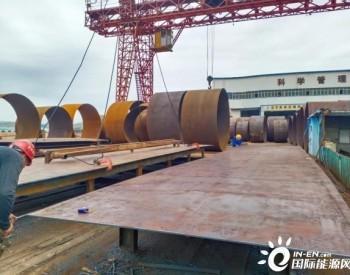 甘肃<em>通渭</em>义岗二期风电场第一风电场10万千瓦项目塔筒制作顺利开工