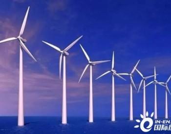 海力风电设备项目成功签约 可年产200套塔筒+150套<em>海上风机</em>基础
