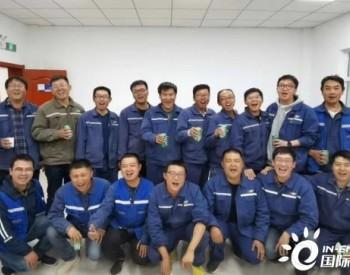 青海省海西州诺木洪350MW风电场工程全容量并网发电